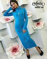 Модное длинное платье с дорогой фурнитурой