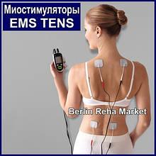Миостимуляторы EMS TENS