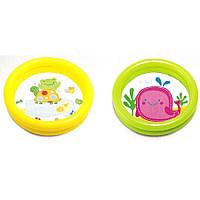 Детский надувной бассейн для малышей INTEX 61*15см 59409, детский бассейн для дачи надувной 2цв.