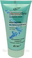 Витекс Крем для век на термальной воде тройной эффект Thermal line гладкая и нежная кожа RBA /96-29