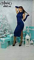 Модное женское платье с брошью шанель