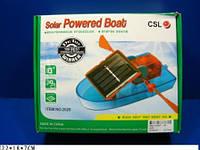 Лодка на солнечных батарейках 2025 22*18*7 см, игрушечная лодка, игрушка лодка, детская лодочка