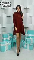 Брендовое платье из ангоры Валентино
