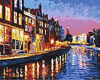 "Картина по номерам без упаковки  ""Вечерний Амстердам"", 40х50см. (КНО2142), фото 1"