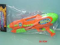 Водяное оружие с накачкой 38,5см 9150(A833-H19112) 2 цвета, детский водяной пистолет, оружие детское на воду
