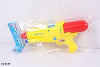 Водяное оружие 30см M22 3 цвета, детское водяное оружие 30*14,5, детский водяной пистолет