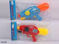 Детский водяной пистолет с накачкой 36см 912-P 2 цвета, водяное оружие 36*19см, игрушечный пистолет