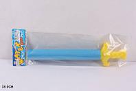 Поролоновая водяная пушка 38см A0-2025/2026/38A, детское водяное оружие 38*8см, игрушка детская на воду