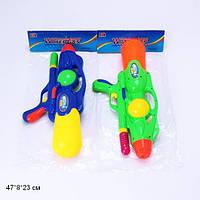 Игрушечный водяной пистолет с накачкой 47см 905P 2 цвета, детское водяное оружие 47*8*23см, пистолет на воду