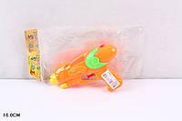 Водяной пистолет 16см 668-02 3 цвета, игрушечный водный пистолет, игрушка для бассейна, водяной пистолет