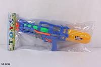 Водяное оружие 52см WG-7 с накачкой 4 цвета, водный пистолет 52*7*19см, детское водяное оружие