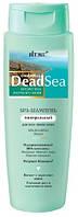 Белита Шампунь-SPA минеральный для всех типов волос Dead Sea дарит волосам силу и здоровье RBA /12-54