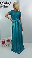Платье женское со съемным поясом