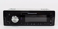Магнитола автомобильная DEH-X3005U MP3 3005 с радиатором и пультом, автомагнитола с дисплеем 1din