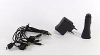 Адаптер Mobi charger 10in1 (300), зарядное устройство для телефонов и смартфонов универсальное DA-128