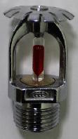 Спринклер ZSTP-15