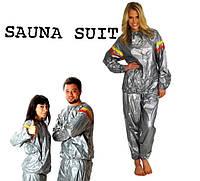 Костюм для похудения Sauna Suit, костюм-сауна, костюм для похудения с эффектом сауны
