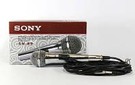 Микрофон ручной проводной DM 89 SONY, однонаправленный универсальный динамический микрофон