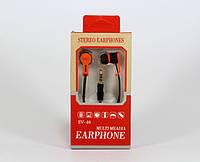 Наушники с микрофоном MDR TD 100 / v10,v20,v40, мощные вакуумные наушники, проводные наушники для телефона