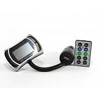 Автомобильный трансмиттер в прикуриватель FM MOD CM 986, USB модулятор на гибкой стойке