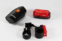Комплект фар для велосипеда KK 606, передняя фара + задняя фара для велосипеда