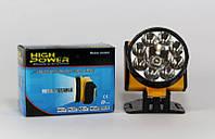 Фонарь налобный SF 8320, светодиодный мощный фонарик, фонарь на голову