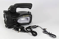 Дорожный мощный фонарь ZUKE ZK-L-2126, многофункциональный аккумуляторный фонарь