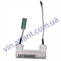 Высоковольтный предохранитель для микроволновой печи LG 5KV 700MA EAF36358302