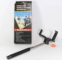 Селфи палка z07-5 + Bluetooth 003, монопод для телефона, палка для селфи