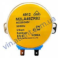 Двигатель DA31-10107C заслонки M2LA49ZR82 для холодильников Samsung
