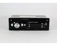 Автомагнитола MP3 GT6308 с пультом управления, магнитола автомобильная