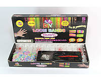 Набор для плетения браслетов из резинок Rainbow Loom Band LB018 600шт, резинки + станок для плетения браслетов