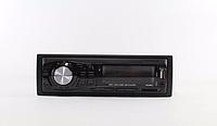 Магнитола автомобильная MP3 DEH-X3001U, автомагнитолаUSB+SD+FM+AUX, магнитола с дисплеем 1din