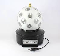 Диско-шар Musik Ball K1, светодиодный диско шар, светомузыка для вечеринок, зеркальный шар