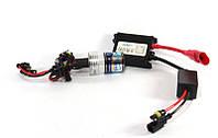 Комплект ксенона в автомобиль HID H7, ксеноновые лампы, ксенон h7 6000k, лампы ксенон h7