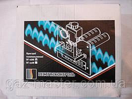 Газогорелочное устройство ГГУ Вест Газ Контроль - 16 кВт