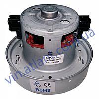 Мотор SKL 1600W HWX-HD для пылесоса