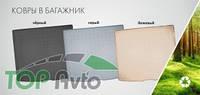 Unidec Резиновый коврик в багажник Mini Countryman (R60) 2010- (ровный пол) БЕЖЕВЫЙ