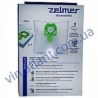Набор мешков SAFBAG для пылесоса Zelmer 49.4100 12003419 (ZVCA200B)