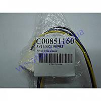 Реле тепловое с термовыключателем Indesit C00851160 (три провода) для холодильника