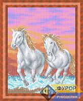 Схема для вышивки бисером - Лошади бегущие по морю, Арт. ЖБп3-84-2