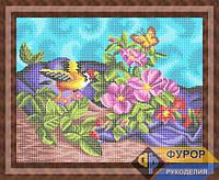 Схема для вышивки бисером - Птичка среди цветов, Арт. НБп3-108