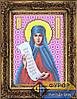 Схема иконы для вышивки бисером - Аполлинария Святая Преподобная, Арт. ИБ5-046-1