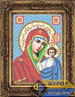 Схема иконы для вышивки бисером - Казанская Пресвятая Богородица, Арт. ИБ5-053-1
