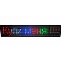 Светодиодная бегущая строка 167*40 RGB+WI-FI (1), влагостойкая LED вывеска (цветные RGB диоды)