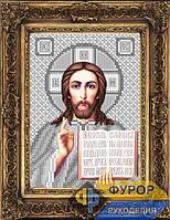 Схема иконы для вышивки бисером - Господь Вседержитель, Арт. ИБ5-109-3