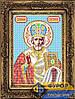 Схема иконы для вышивки бисером - Николай Чудотворец (Угодник), Арт. ИБ4-029-2