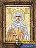 Схема иконы для вышивки бисером - София Святая Мученица, Арт. ИБ4-081-2