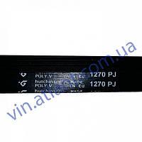 Ремень 1270J5 Hutchinson (черный) для стиральных машин Samsung