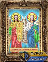 Схема иконы для вышивки бисером - Святые Архангелы Михаил и Гавриил, Арт. ИБ3-030-1